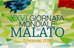 Messaggio del Santo Padre Francesco per la XXVI Giornata Mondiale del Malato (11 febbraio 2018)